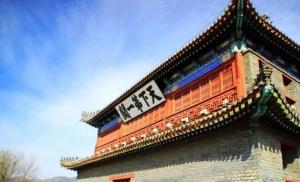 shanghaiguan