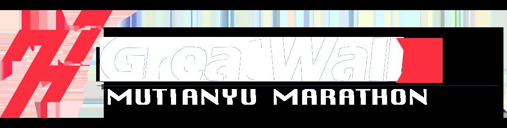 Mutianyu-GreatWall